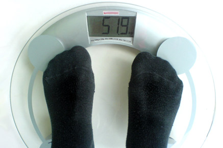 כמה אתם שוקלים?