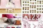 מבחר מוצרים יפים לרחבי הבית