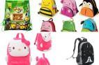 לילדים: מגוון תיקים לבית ספר ולטיולים