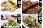 ארבעה דילים שווים למסעדות