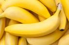 עלי בננה: שימושים שונים וסגולות רפואיות (Banana leaf)