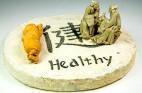 מערכת העיכול ברפואה הסינית