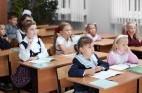 טיפים לתחילת הלימודים
