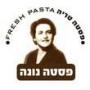 פסטה נונה