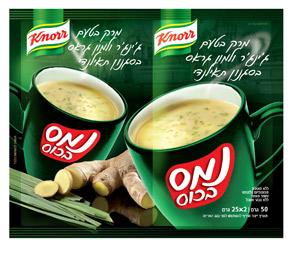 נמס בכוס - מרק בטעם ג`ינג`ר ולמון גראס בסגנון תאילנדי
