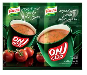 נמס בכוס - מרק עגבניות קטיפתי בסגנון איטלקי