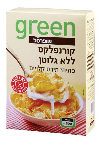 green - קורנפלקס ללא גלוטן - פתיתי תירס קלויים