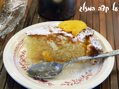 עוגת משמשים קלה להכנה