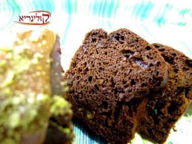 עוגת שוקולד ללא שוקולד