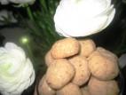 עוגיות מיני ביס