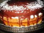 עוגת גזר לראש השנה