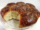 עוגת שמרים מהמטבח הגיאורגי