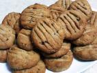 עוגיות מתובלות