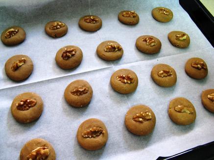 עוגיות קפה עם אגוזים