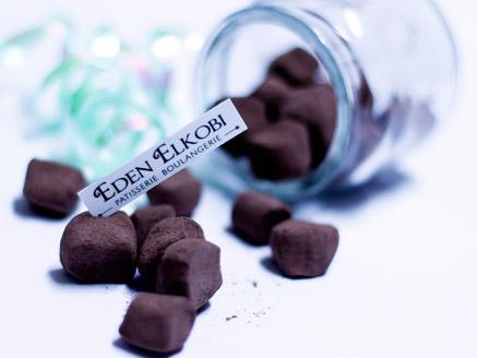 סוכריות גומי שוקולד