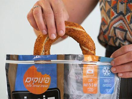 לחמם ולהגיש: סימיט - בייגלה קראנצ`י טורקי אותנטי