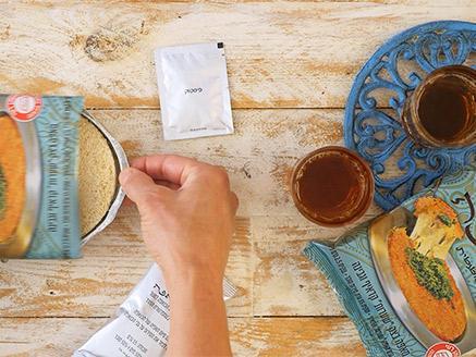 לאפות ולהגיש: כנאפה טורקית אותנטית