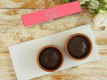לאפות ולהגיש: סופלה שוקולד