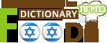 בחירות בישראל!